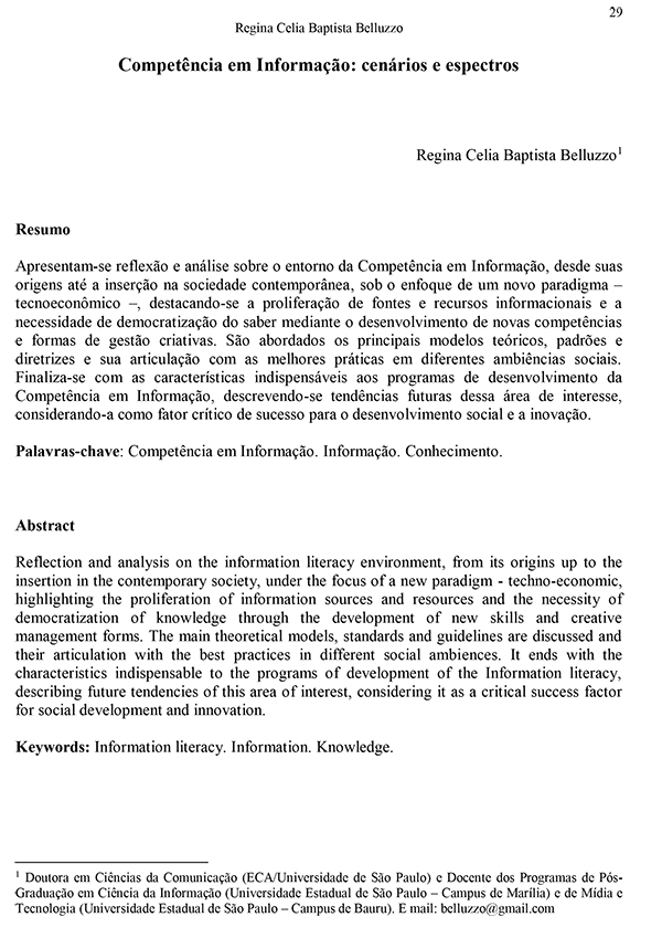 Competência em informação: cenários e espectros