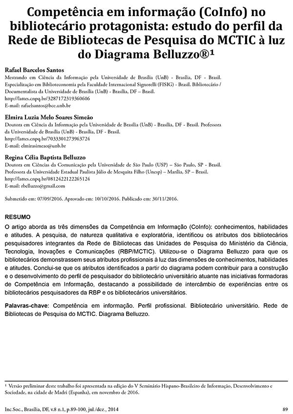 Competência em informação (CoInfo) no bibliotecário protagonista: estudo do perfil da Rede de Bibliotecas de Pesquisa do MCTIC à luz do Diagrama Belluzzo