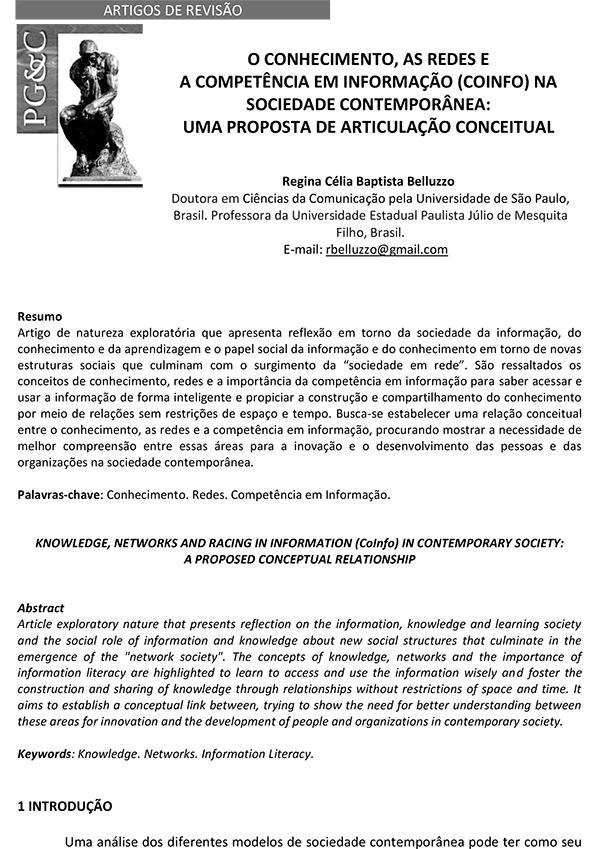 O conhecimento, as redes e a competência em informação (Coinfo) na sociedade contemporânea